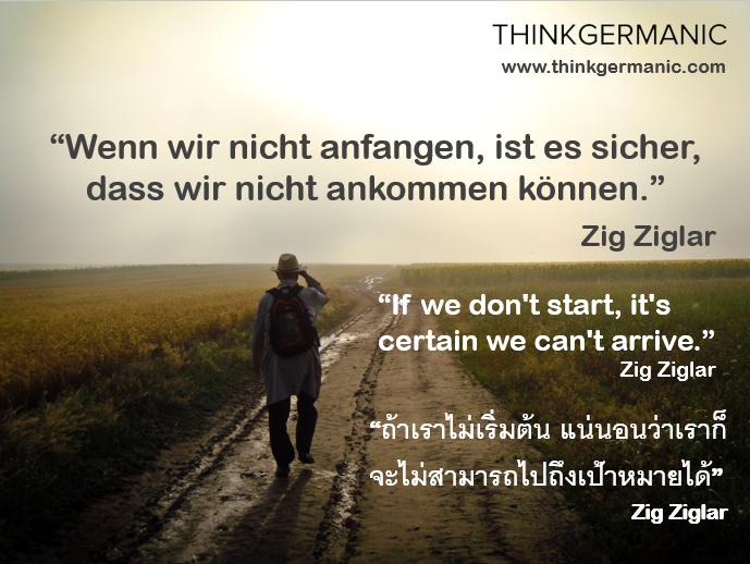 คำคมภาษาเยอรมัน